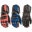 Ръкавици за мотор